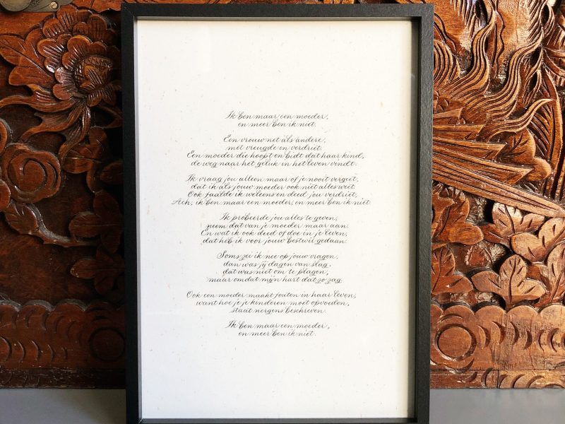 Poem written in calligraphy
